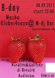 B-Day Masha Klubnichnaya