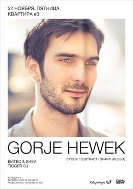 Gorje Hewek (RU)