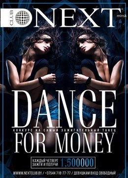 Dance for money