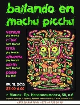 Танцы в Мачу Пикчу