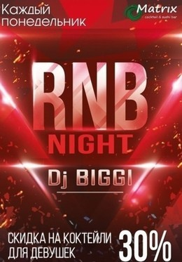 RNB Night