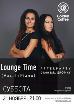 Lounge Time (Vocal+Piano)
