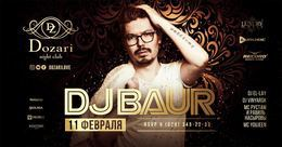 Dj Baur (Luxury Music/Radio Record)