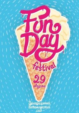 Фестиваль Funday
