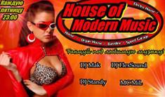 House of Modern Music
