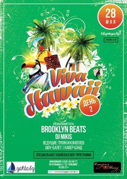 Viva Hawaii. Brooklyn Beats
