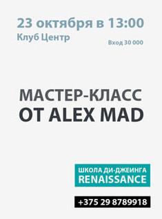 Мастер-класс от Alex Mad