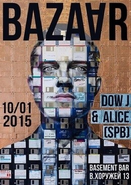 Dow J & Alice (SPB)