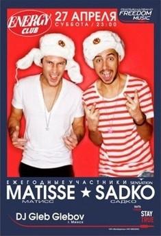 Matisse / Sadko