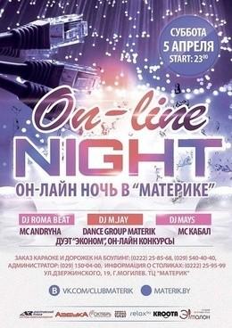 Online Night