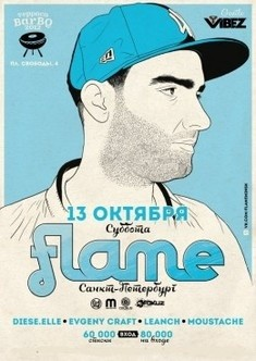 Вечеринка с участием Flame (Fokuz, Celsius, Medschool, Lush Stuff)