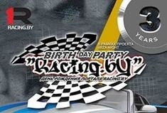 Racing.by Birthday Party