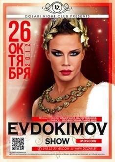 Evdokimov Show
