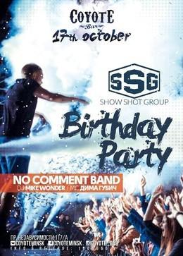 ShowShotGroup – 4 года