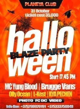 Blaze Party