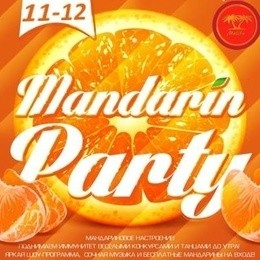 Mandarin Party