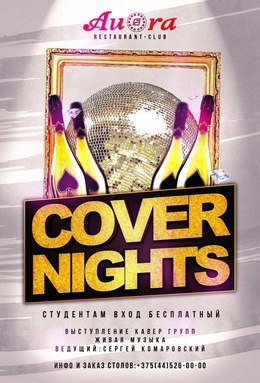 Cover Nights