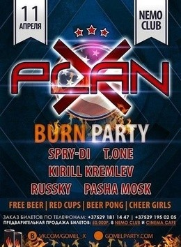 Burn Party