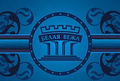 5 лет MTV в Беларуси
