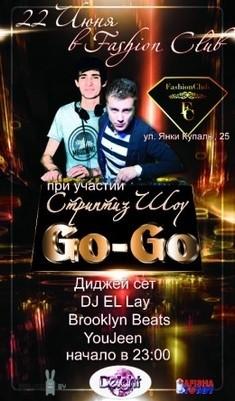 DJ El Lay