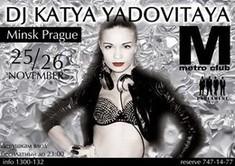 Dj Katya Yadovitaya