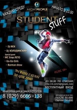 Students Stuff