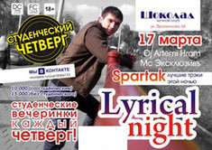 Lyrical Night