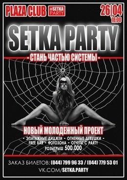 Setka Party