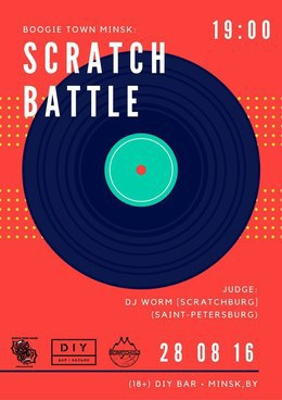 Boogie Town Minsk: Scratch Battle