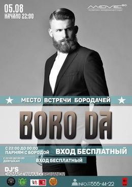 Boro Da