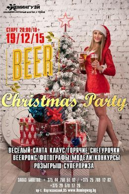 Beer christmas party