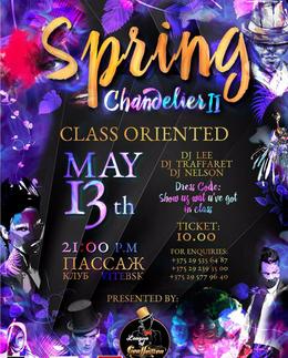Spring Chandelier II