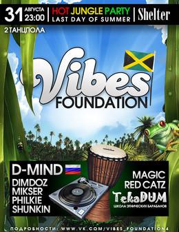 Vibes Foundation