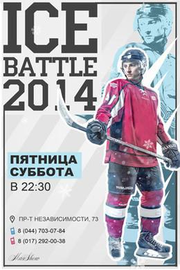 Ice Battle 2014