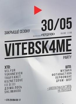 VITEBSK4ME Party