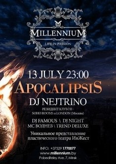 Friday 13 Apocalipsis Dj Nejtrino