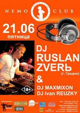 DJ RUSLAN ZVERb