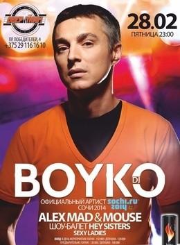 Dj Boyko