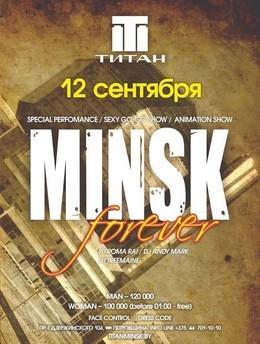 Minsk Forever