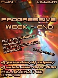 Progressive weekend
