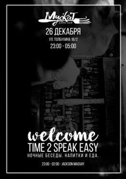 Time 2 speak easy