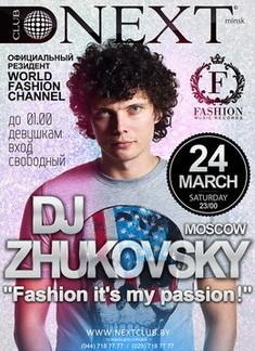 Fashion it's my passion! DJ Zhukovsky с эксклюзивным сетом