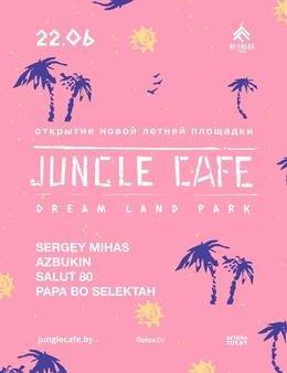 Открытие Jungle cafe