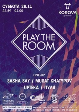 Play the Room