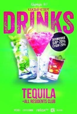 Drinks Kvartira#3