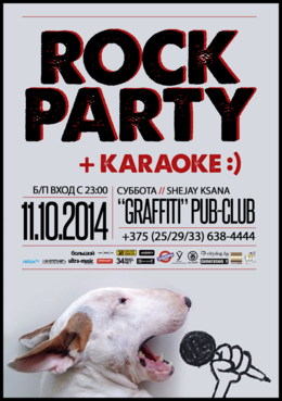 Party & Sing Like A Rockstar
