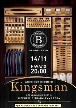Kingsman Party