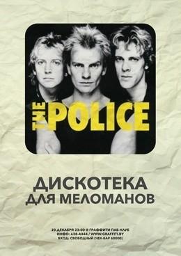 Дискотека для меломанов: The Police & Sting Edition