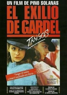 Кинопоказ «Танго. Изгнание Гарделя»