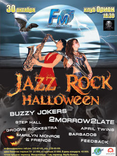 Jazz, Rock & Halloween
